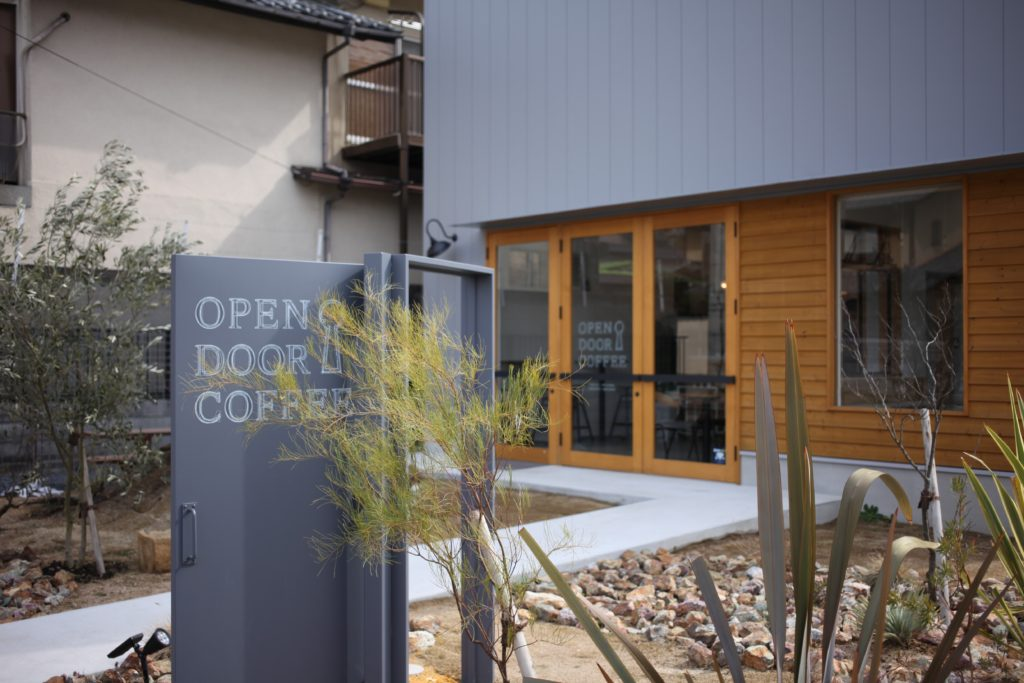 open door coffee 京都