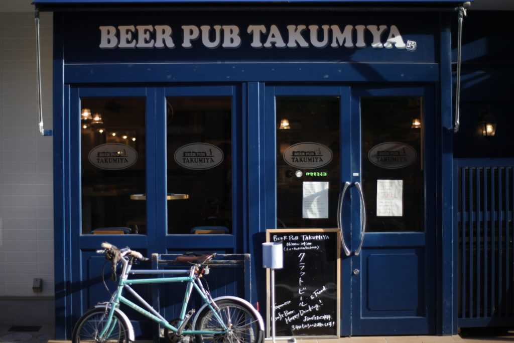takumiya kyoto タクミ屋 京都 クラフトビール