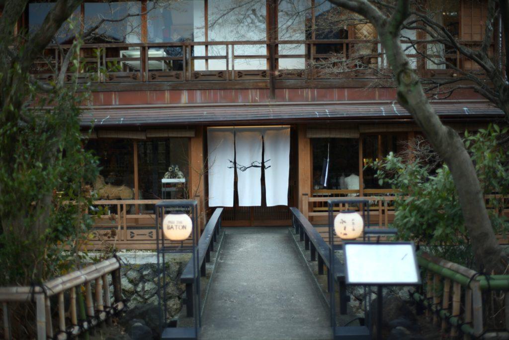 京都 祇園 パスザバトン