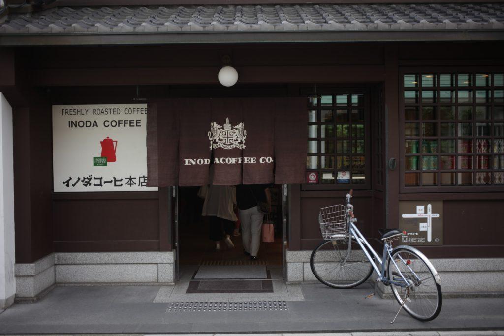 イノダコーヒー 京都