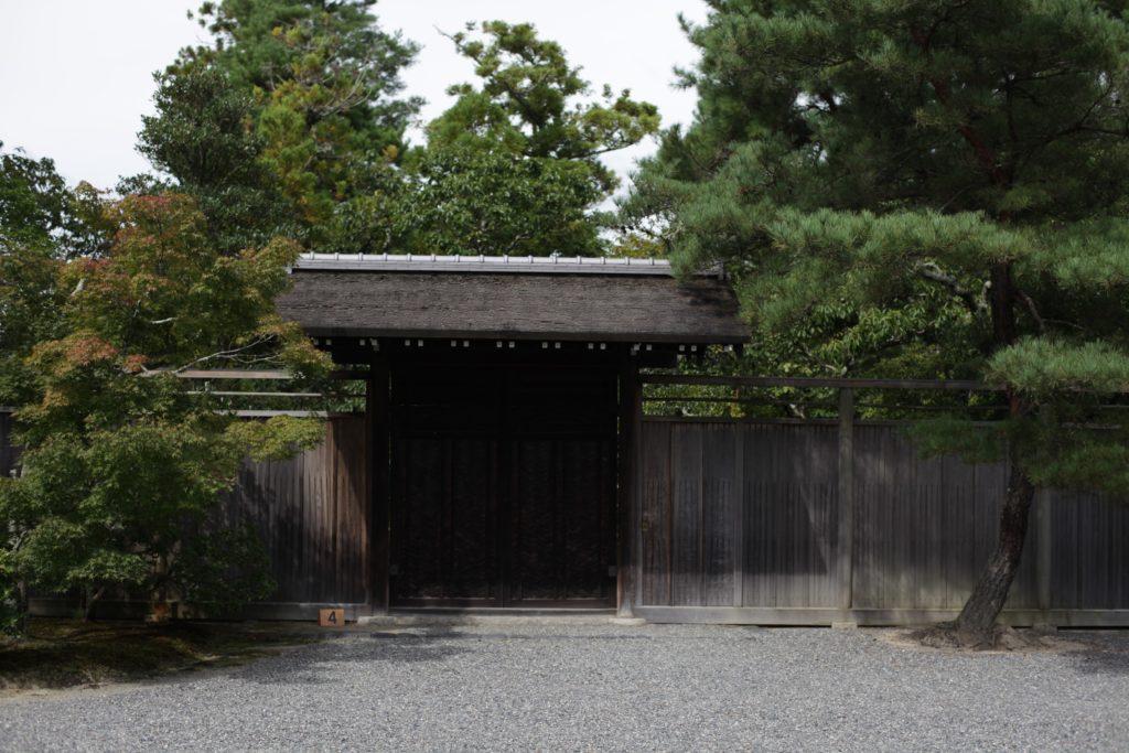 京都 修学院離宮 kyoto shugakuinrikyu