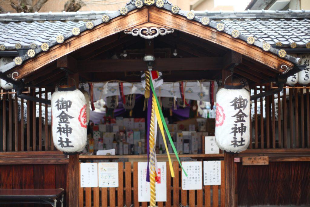 御金神社 初詣