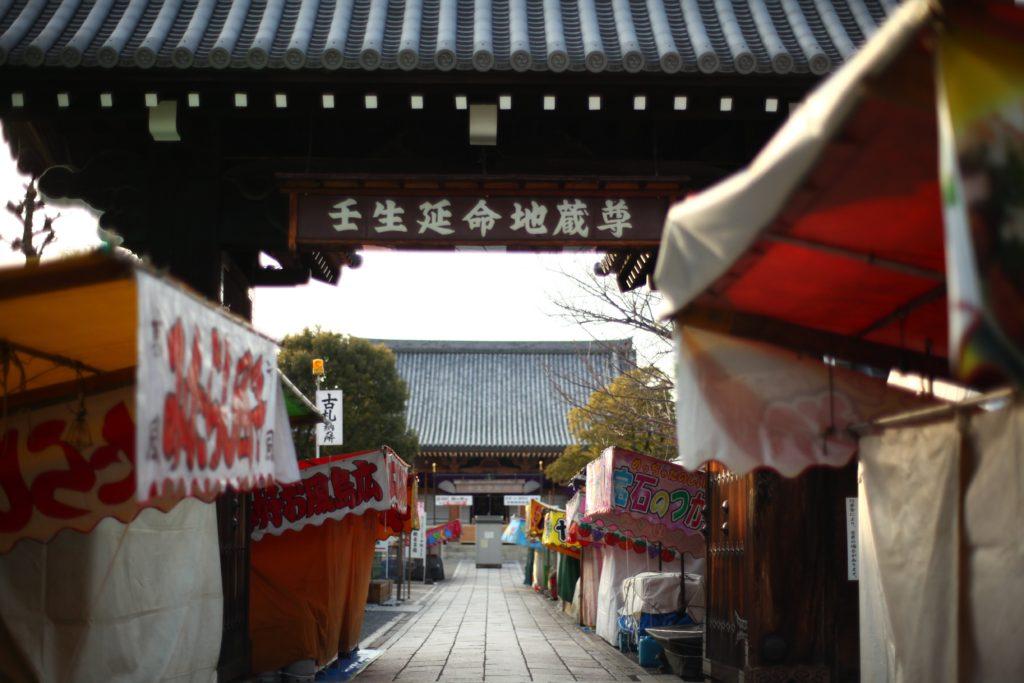 壬生寺 初詣